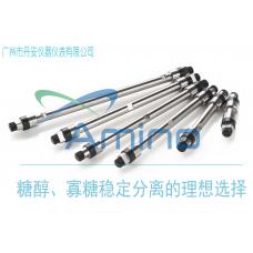 XAmino 氨基液相色譜柱 5um 100A 4.6mm*150mm