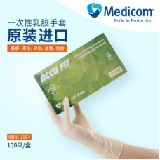 Medicom 麦迪康1154B一次性无粉乳胶橡胶手套食品卫生烘培家务洗碗用手套100只装 S码